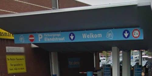 Parkeergarage Elandstraat Albert Heijn Xl Den Haag Gratis Parkeren